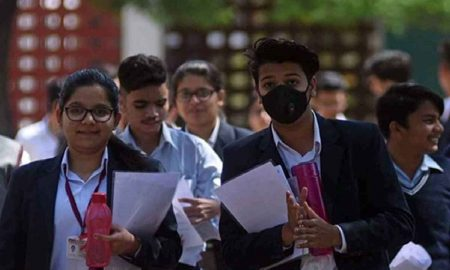 ICSE & ISC 12th Board Result 2021