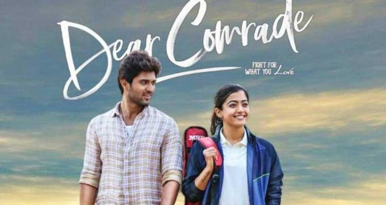 Dear Comade Hindi Dubbed South Indian Film