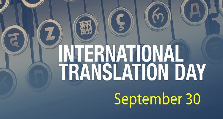 International Translation Day 2021: Theme, History, Significance, Quotes &  More - JanBharat Times