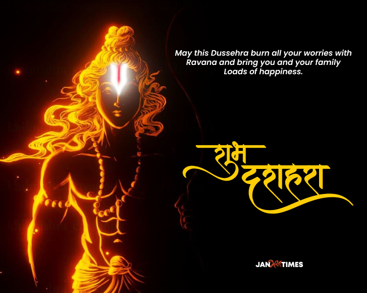 Dussehra Images, Wishes, Message