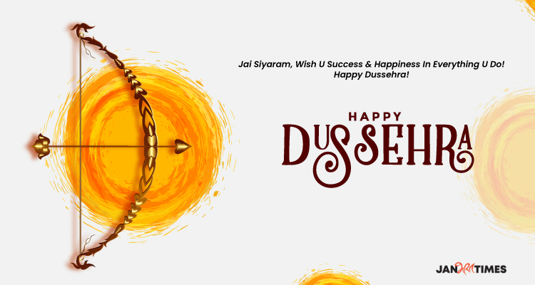 Dussehra Quotes, Wishes