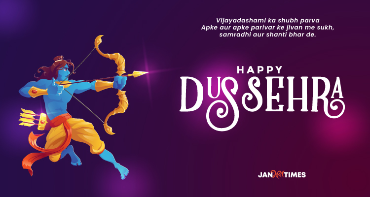 Dussehra Wishes time